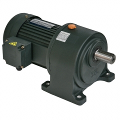 G series helical gearmotor